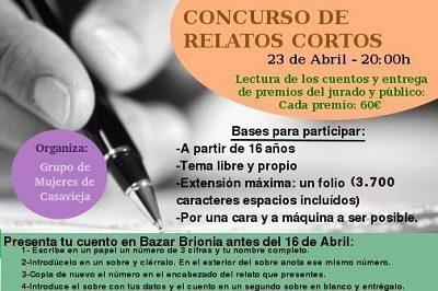 INSCRIPCIÓN CONCURSO DE RELATOS CORTOS
