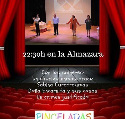 PINCELADAS TEATRO EN LA ALMAZARA: FIESTAS SAN BARTOLOMÉ 2017