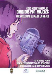 """Ciclo de cortometrajes @ Sala de Exposiciones """"Casa del Secretario"""""""